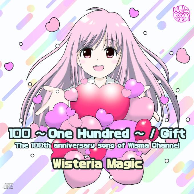100 ~One Hundred~ / Gift