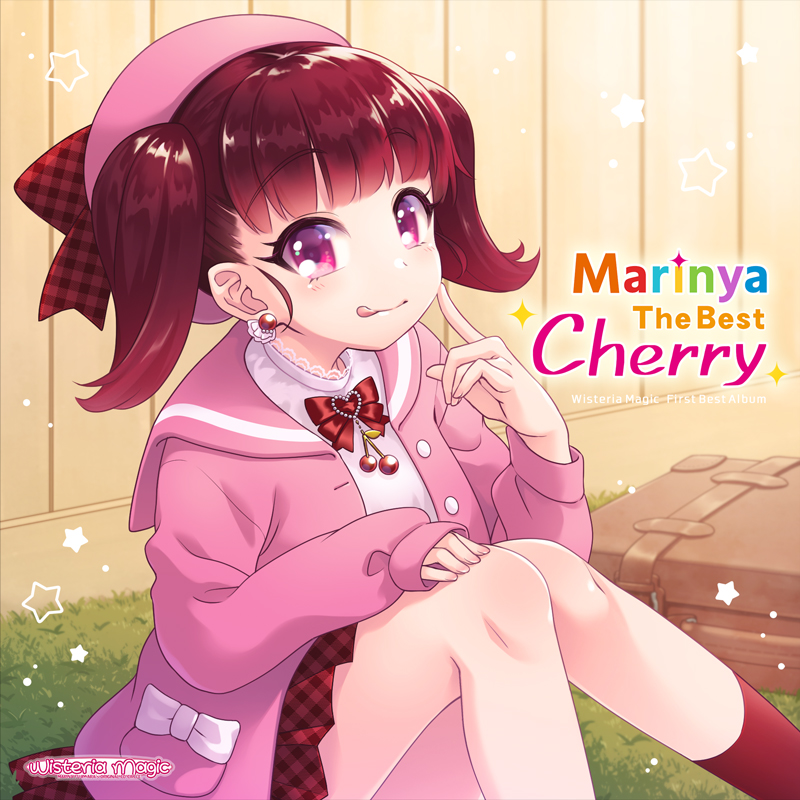 Marinya The Best -Cherry- ジャケット